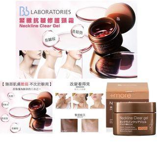 BB Laboratories緊緻抗皺修護頸霜 (50g)