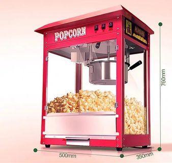商用爆谷機popcorn machine (90%new)