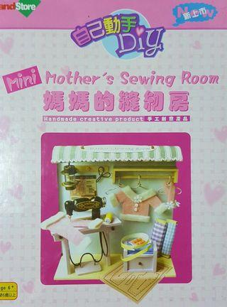 🚚 DIY Miniature - Mother's Sewing Room  #MRTYISHUN