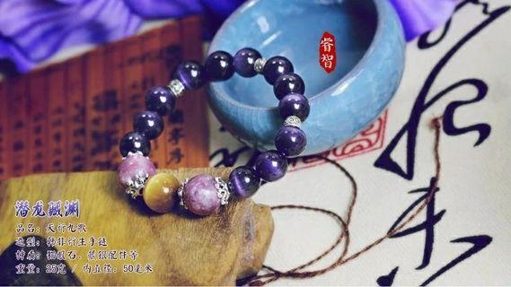"""Opal bracelet peripheral product about """"The Legend of Qin"""""""