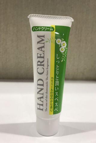 Moisturising Hand Cream (50g) [ Made in Japan ]