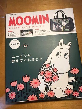 🚚 Moomin 嚕嚕米日文雜誌