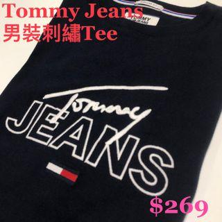 Tommy Jeans Men T-Shirt 大推男裝刺繡Tee