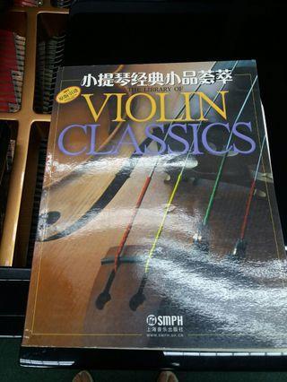 小提琴書,古典小品