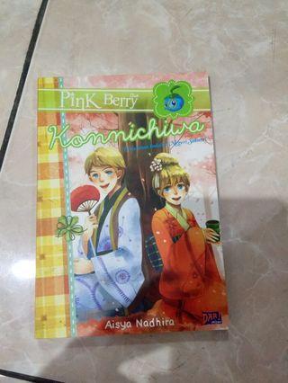 KKPK Novel Konnichiwa