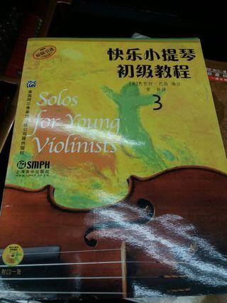 小提琴書,古典小品集