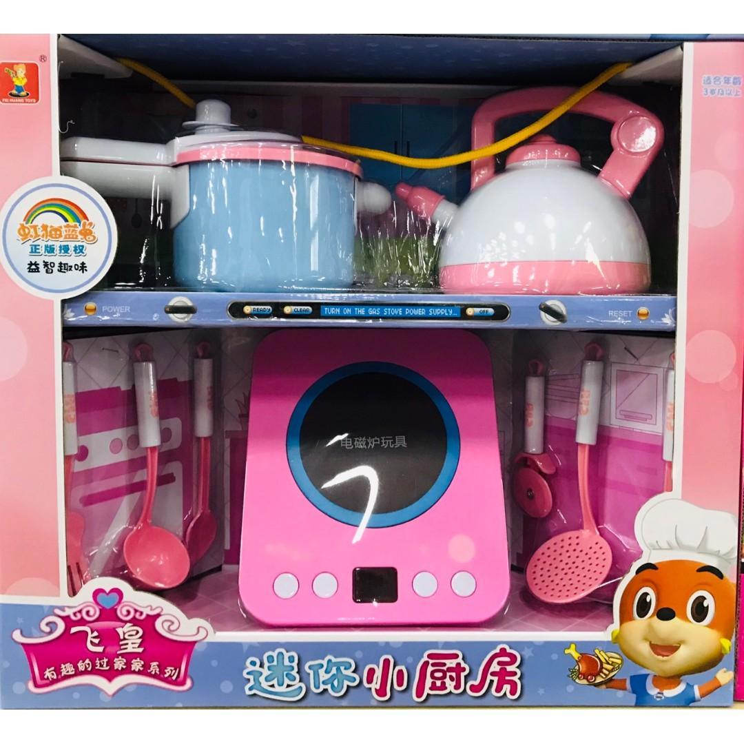 迷你小廚房 電磁爐玩具