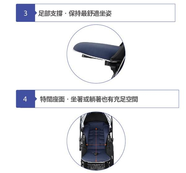 Combi Mechacal Handy S 輕巧BB 車 嬰兒車