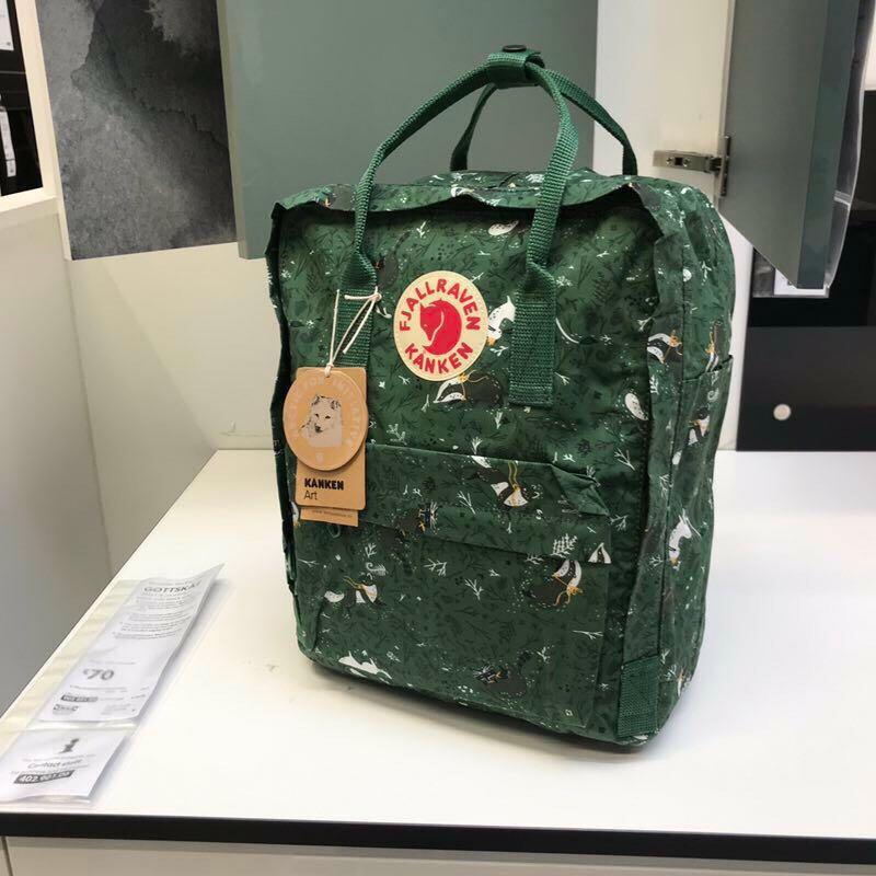 Fjallraven Kanken Art Green Fable Backpack