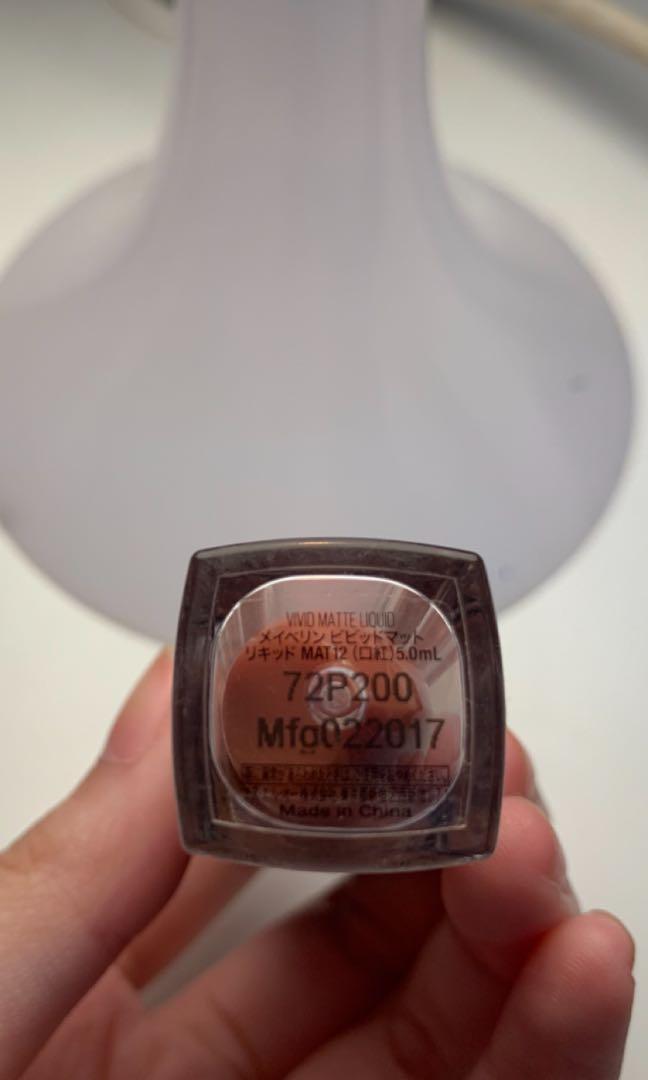 Lipstick Maybelline/Maybelline Vivid Matte Liquid