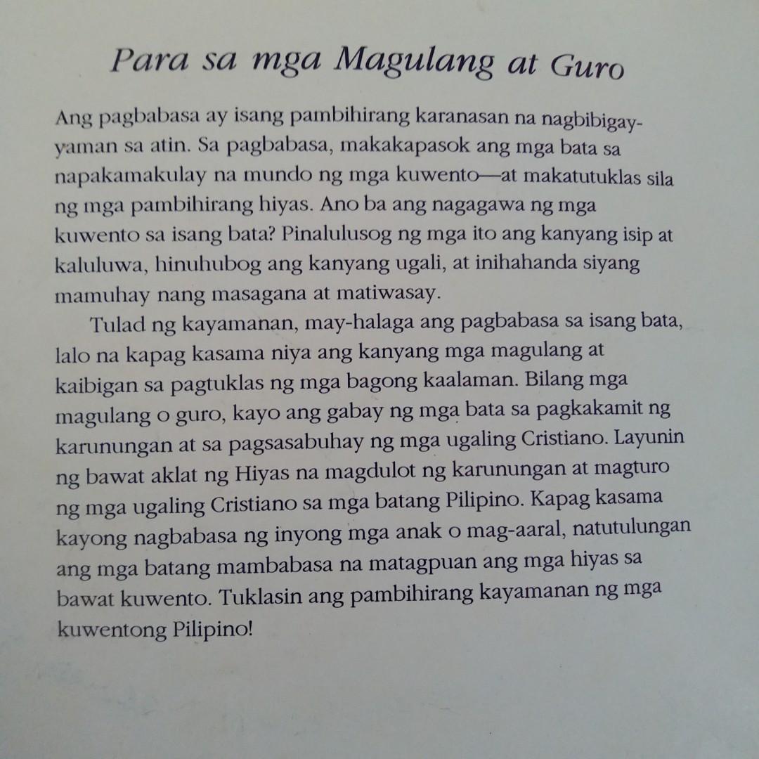 The Magic of Apo Mayor, Ang Paglalakbay ni Butirik, OooppsS Kumukulo ang Tiyan ni Jumbo! &  Oh Mateo! 8