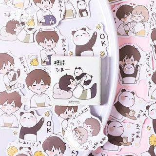 [ PO ] Boy and Panda Sticker Box