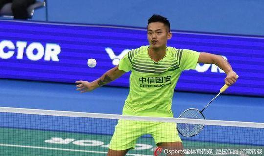 LI-NING AAYM029 LIN DAN BEIJING TEAM 2017 CHINESE GAMES Bright Yellow Men's Shirt XL