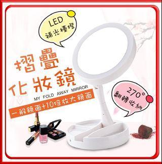 🚚 LED雙面摺疊化妝鏡