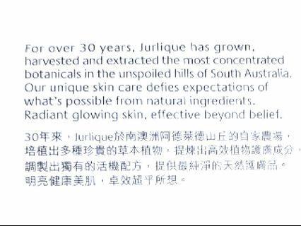 Jurlique 85折券💜💜Jurlique 15% off Coupon  #MTRtw #MTRssp #MTRmk