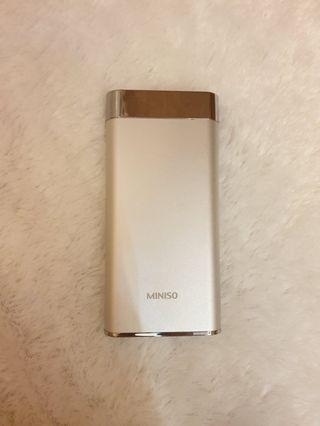 Miniso Japan Power Bank 20000 mAh - SILVER