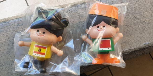 🚚 Vintage Japan National Battery Advertising Mascot