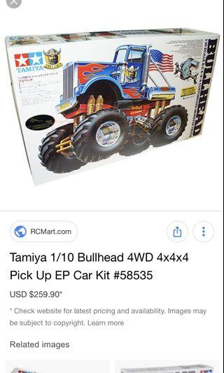 Tamiya 1/10 Scale Bullhead(Out Of Production)