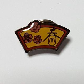 春 (Chinese New Year), McDonald's Singapore Pin