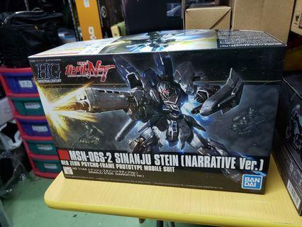 HG 1/144 Gundam NT 新安洲 原石 模型 要砌 已最平不議價