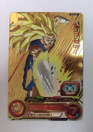 龍珠Heroes卡 PCS系列糖卡第7代 燙金P卡 比古洛 PCS7-01
