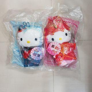 McDonald's Hello Kitty & Dear Daniel in Chinese Wedding, Collectible