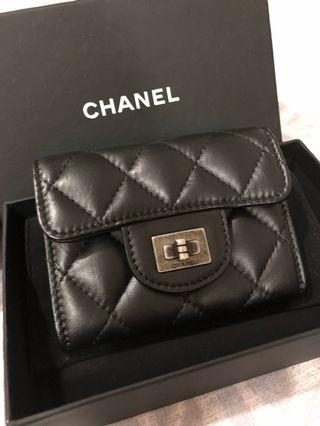 Authentic & BN Chanel Reissue Large Cardholder