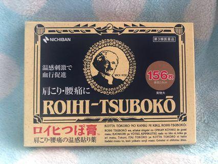 全新Roihi tsuboko 日本溫感貼
