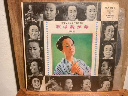 黑膠唱片 日本演歌4-3 全部20張全要優先  物況如圖 請私訊我喊價
