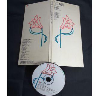 Song For Teresa Teng CD Jacky Cheung Li Li jun Chen Yang Tai Chen Ming Zhen Wang An