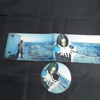 Ronald Cheng - Promotional CD single 鄭中基