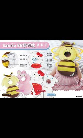 Sanrio BB 學行/護頭枕 👶🏻😍cute😍Baby head protector