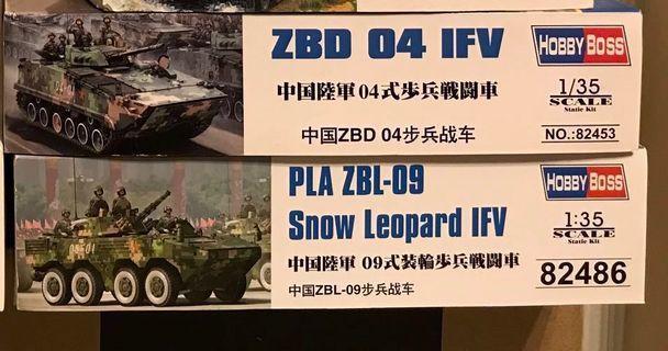 全新Hobby Boss 1/35 中國解放軍戰車模型共兩盒