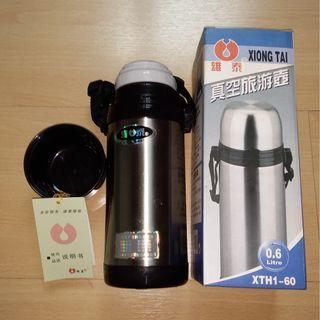 HOT/COLD VACUUM THERMOSFLASK