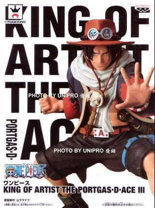 海賊王 one piece king of artist 艾斯