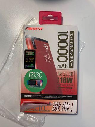 Nakata Power Bank 10000mAh