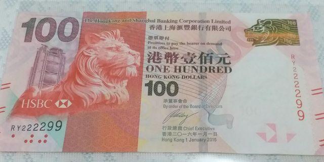 壹佰圓三對子獅子頭