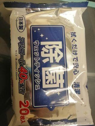 100%直送日本除菌濕紙巾  20枚入