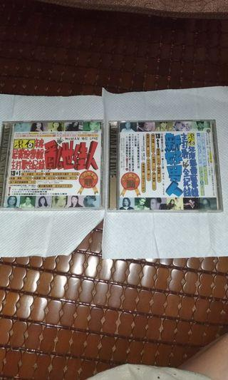 🚚 CD*2