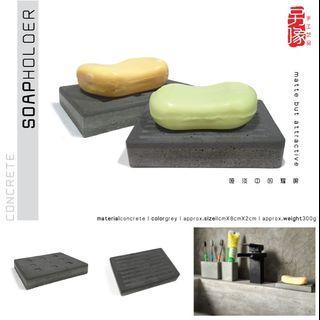 creative handicraft concrete soap holder