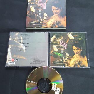 葛蘭 Grace Cheng Ge Lan- Greatest Hits CD mint