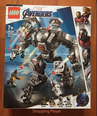 LEGO 76124 War Machine Buster Avengers Marvel Endgame 7+ toy