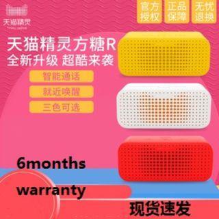 """TMALL GENIE""""R 天猫精灵R AI Smart Wireless WiFi Bluetooth Speaker"""