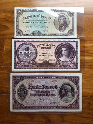 🇭🇺A set of Hungary Currencies 🇭🇺1945 - 1946 VF/XF Condition