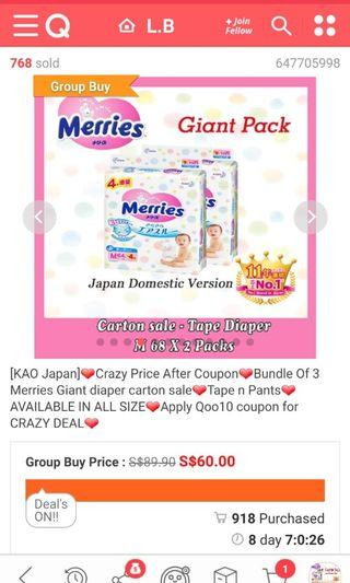 🚚 Merries tape diapers M