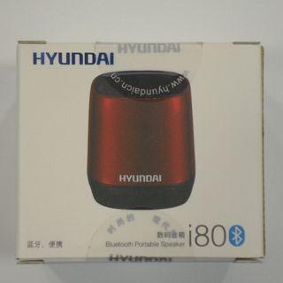 Hyundai i80黑色無線喇叭