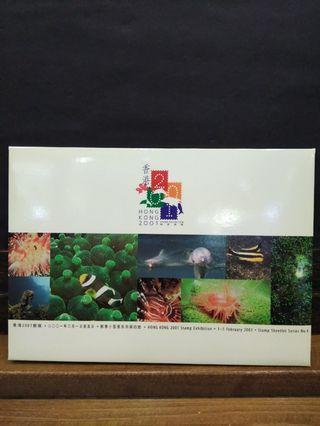 香港2001郵票小型張糸列
