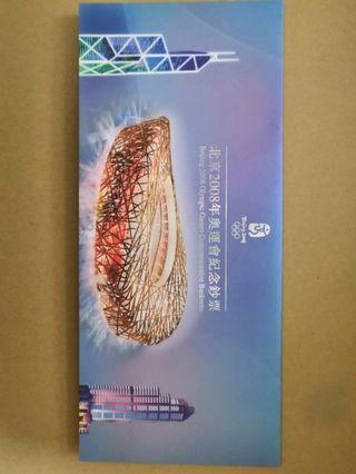 北京2008年奧運會港幣紀念鈔票(港澳攜手迎奧運)
