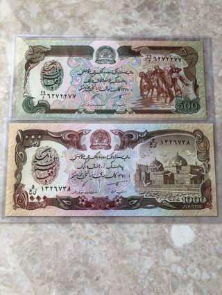 🚚 🇦🇫500 & 1,000 Afghanistan Afghanis Set 🇦🇫 Condition: UNC