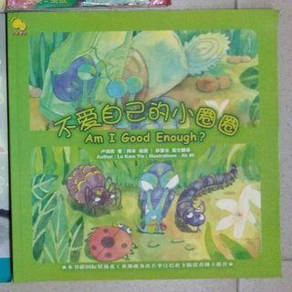 Chinese picture book